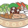 ウェイパー(味覇)の本家、創味シャンタンDX鍋が美味い。