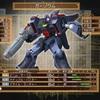ネオ・ジオン軍 技術Lv12(第6期)