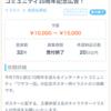 ワサラー団ポスター制作進捗報告!!