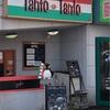 【イタリアン】帯広市「タントタント」でパスタランチ