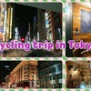 Cycling trip in Tokyo Day1