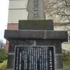 札幌史跡探訪 ― 豊平橋周辺 ―