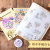 【妊娠初期】母子手帳はいつどこでもらえる?必要な書類や持ち物は?