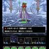 level.1145【悪魔系縛り】クレイモラン城下町攻略