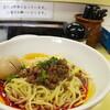 【移転】戸田市「麺や双六」の汁なし坦々麺
