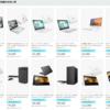 Amazonプライムデーで富士通・NEC・Dynabook・HPなどPCやモニター・周辺機器・PCパーツなどがお買い得