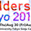 builderscon tokyo 2019 当日ボランティアスタッフ募集を開始します!