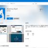 AbemaTV の視聴予約をする UWP アプリ「Abema.Alart」を作りました。