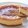 ゴーダチーズ入り!濃厚ベイクドチーズケーキの作り方