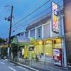 銭湯データベース(大阪市住吉区)