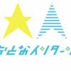 大阪国際大学のおとなインターンという企画が面白い!就活生の心を震わせるインタビュー&動画が満載
