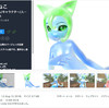 【新作&無料化】バーチャルYoutuber「うどん猫」の新作第二弾!涼しい体に抱きつきたくなるスライムっ子「すらねこ」VRChatでも利用可 / ビーチボールや水鉄砲など夏らしい小道具 / 透明で屈折するクリスタル&ガラス質シェーダが無料化「Glass and Crystals Shader」/ 多機能クラフトエンジンが無料化「Craft Engine Pack」