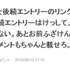 To. id:sakamotoakirax