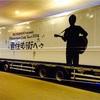 小田和正のライブ「KAZUMASA ODA TOUR 2016 君住む街へ」の感想
