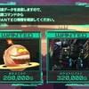 【Fujitter23】メタルマックスゼノ最終章へ!8周目ヘヴン突入でわかった事とゲームを楽しむ話