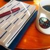 続ける仕組みにはコツがある!ほぼ日手帳を挫折せずに使い続ける10のルール[楽しむ手帳術]