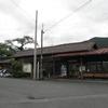 大井川鐵道-16:駿河徳山駅