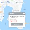 津~セントレアを結ぶ高速船 津エアポートライン 津側では運賃支払いにGo To地域共通クーポン(紙)を使えます!