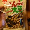 豆の補充…