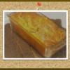 「和風ケークサレ(cake salé)」の思ひで…