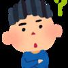 【書評】シンプルな問いで本質をつかむ思考法。5なぜの法則で問題点や本質を見つける