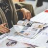 転職活動におすすめのサイト・ブログまとめ8選。情報網の張り方で成否が決まる!