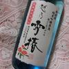 【独女の晩酌】日本酒飲もうぜ!~「越乃雪椿」 新潟県・雪椿酒造が造る見た目優美で味は重厚な酒