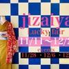 来週は 横浜元町で お待ちしております!