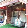『卵らん亭』とイオンの激安10円雑貨!東大阪がアツい!