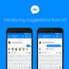 AIアシスタント「M」をFacebook Messengerでリリース。アメリカで