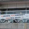 第8回四国ジビエグルメフェスタ2019に行ってきました