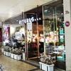 【日本上陸間近!】オランダのコスメブランドリチュアルズの商品レビュー
