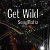 36曲全てがGet Wildだけど、全く同じバージョンが収録されていてTwitterのトレンドにまで話題になったTM Networkのまとめ