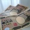 「年末までに3万円を貯めよう!」企画の最終結果報告〜☆