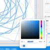 【AdobeXD】線の色をグラデーションする方法
