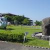 九州旅行 静岡空港から鹿児島へ!