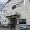 相談支援事業所こうのとりのご紹介 2017.8.10