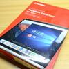 BootCampはもう古かった! Mac上でWindowsをアプリとして動かす「Parallels Desktop」が凄い!