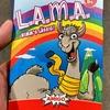 『ラマ / L.A.M.A.』めちゃくちゃシンプルなルールですぐ面白い【120点】