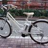 遠回りが楽しくなる電動アシスト自転車PAS Minaに乗って #yamahapas