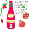 養命酒のお酒(20171128_02)