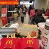 【NYお役立ち情報】ニューヨークのマクドナルドでのオーダーの仕方、写真付き!〜タッチパネル編〜