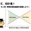 塾で先生を独り占めする必殺技!~質問は需給曲線を意識しよう~