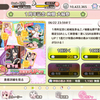 【雑記】第11回石川オフレポ