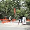 下鴨納涼古本まつり(下賀茂神社糺の森)
