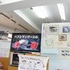 奄美大島 名瀬 観光