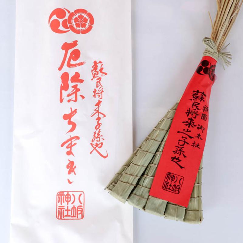 2020京都の「祇園祭」大幅な神事縮小でも行われること