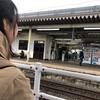 派遣前訓練終了ー!2018.12.12