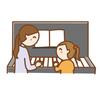 ピアノを習いたいの。6歳女子の決心