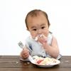 手づかみ食べが始まる兆候と手づかみ食べにおすすめのメニューはこれだ!